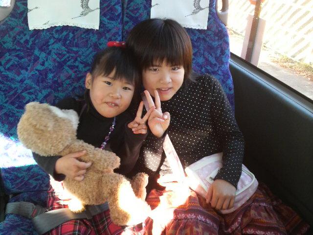 奈良へ出発