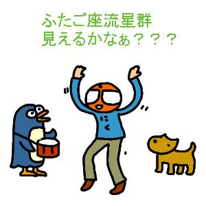 Neta_020_cocolog_oekaki_2010_12_14_