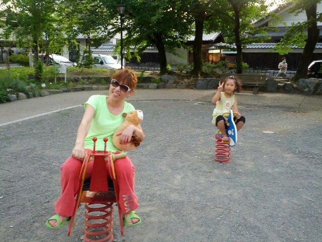 大垣城公園