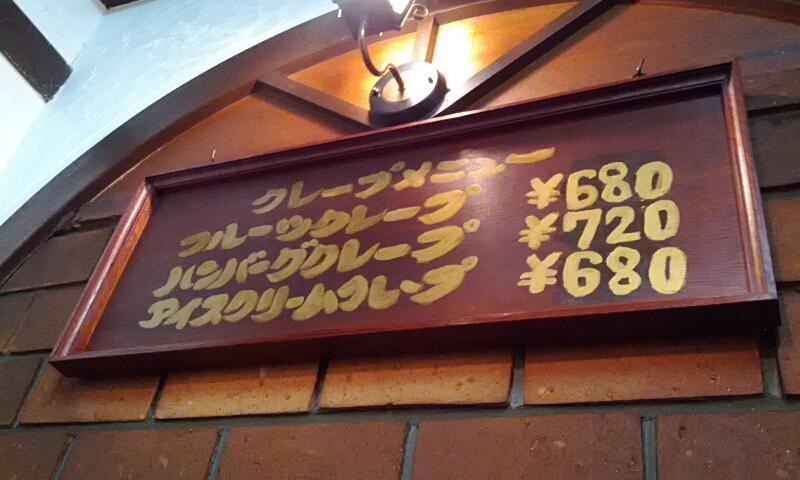 シブーイ喫茶店