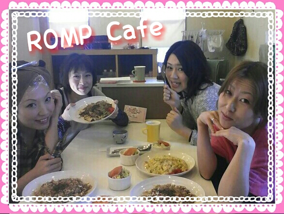 ROMP Cafe