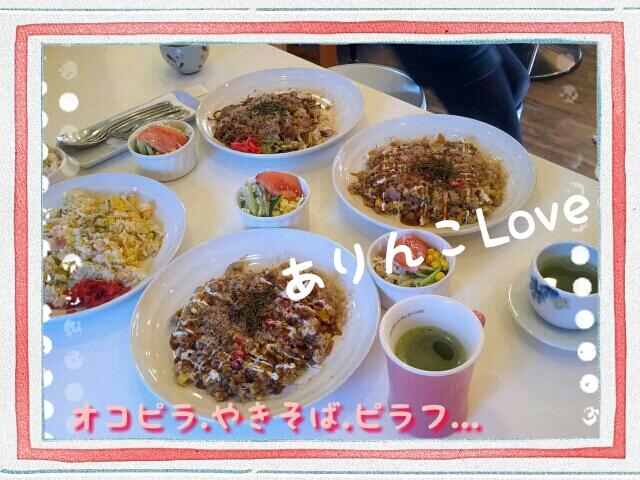 ROMP Cafe