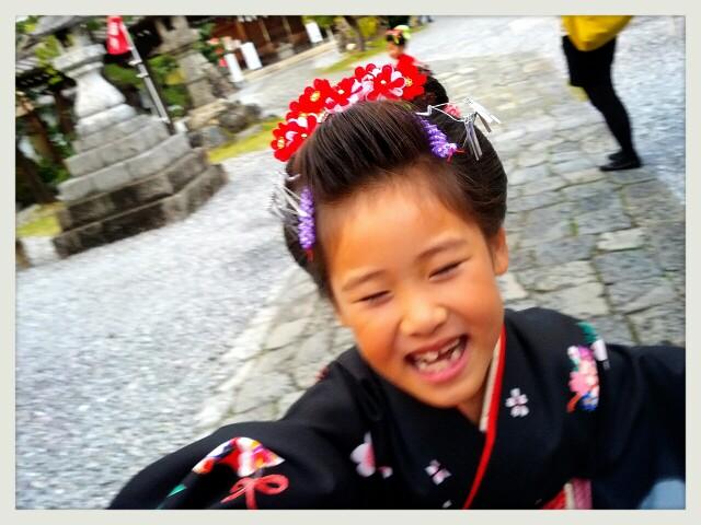 姫様〜!!!
